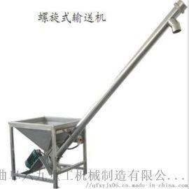 碱面管式提升机 不锈钢给料机 Lj1管式加料机
