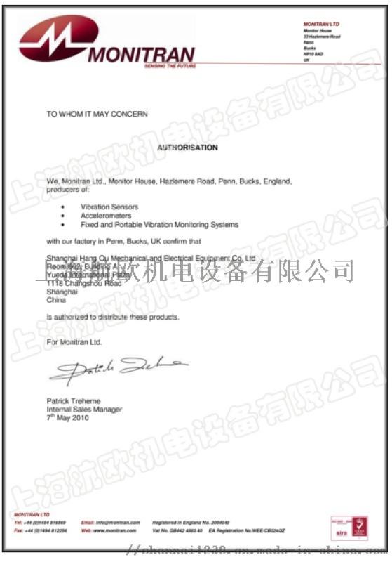 MONITRAN传感器MTN/MS010
