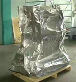 大型机械设备防水防尘真空包装,铝膜,PC膜包装