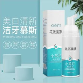 牙膏OEM代加工廠家 山東朱氏藥業集團