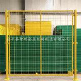 倉庫隔離帶車間防護網  車間隔離網