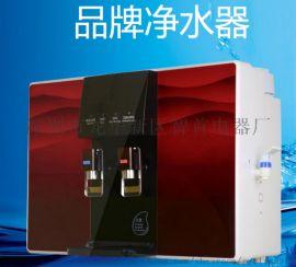 冷热一体机净水器家用反渗透纯水机厨房大流量净水机