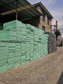 云南挤塑板/昆明聚苯板各种价位及质量均有生产