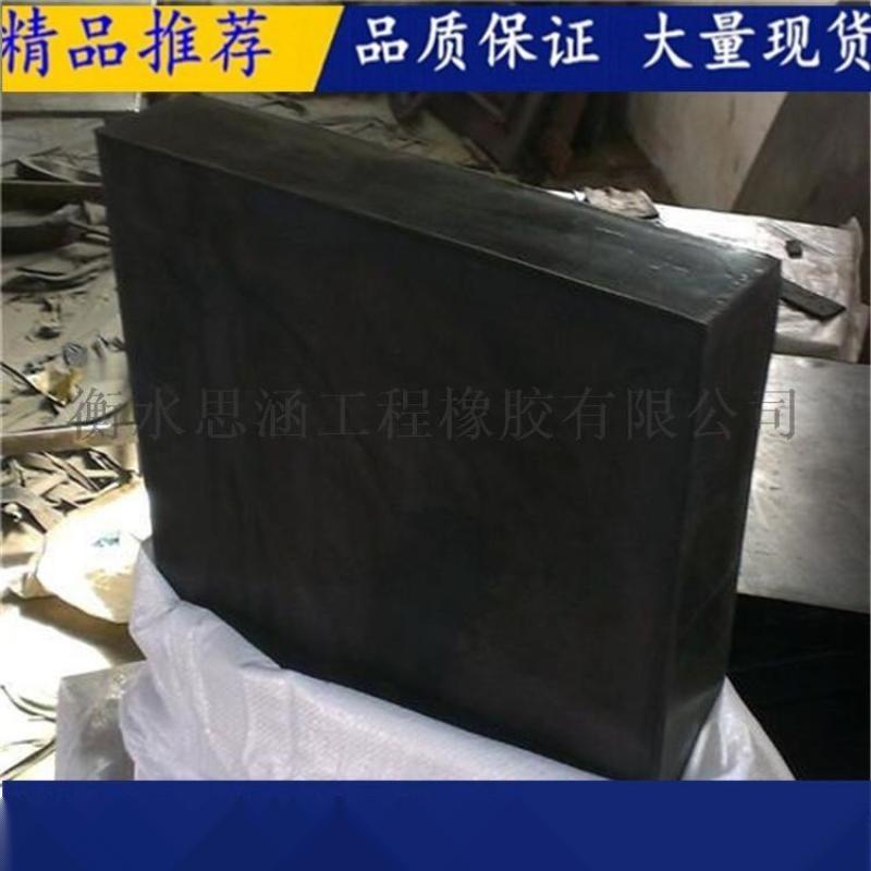 橡胶减震块 填缝PE聚乙烯泡沫板
