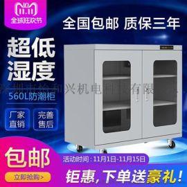 直销怡和兴电子防潮柜 IC芯片干燥箱 低湿除湿柜