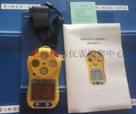 石家庄便携式四合一气体检测仪13572886989