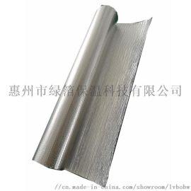 厂家供应双层铝箔气泡隔热膜 铁皮房隔热气泡膜