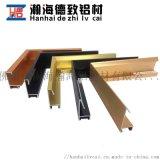 25相框型材2cm鋁合金相框廠