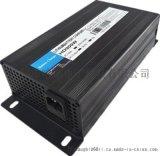 48V智能充电机蓄电池充电机