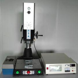 厂家直销15k20k超声波焊接机尼龙焊接设备