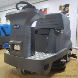 驾驶式洗地机电动拖地车环卫物业车库大型洗地机擦地机