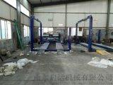 液压四柱举升机举升机厂家长沙市工业设备维修汽车平台