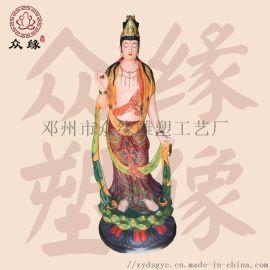 手工雕刻树脂慈航道人神像 新款观音菩萨佛像