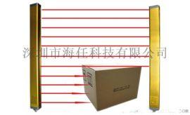 海任科技MYD系列测量光幕,用于在线测量,体积测量