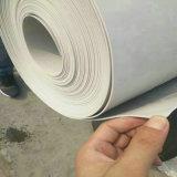 分离式防水板, 山西1.5mm自粘EVA防水板