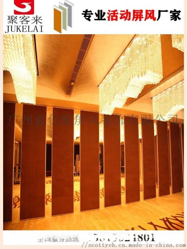 供应广西南宁酒店活动隔断,移动屏风,折叠门,推拉门