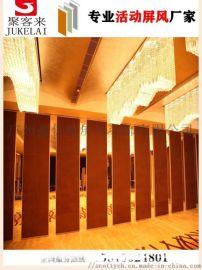 江门酒店活动隔断,移动屏风,折叠门,推拉门