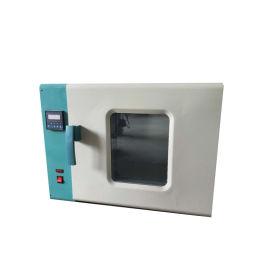 电热鼓风干燥箱   小型药丸烘干机