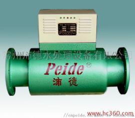 沛德CLDC型电子除垢仪、除垢设备95%阻垢率