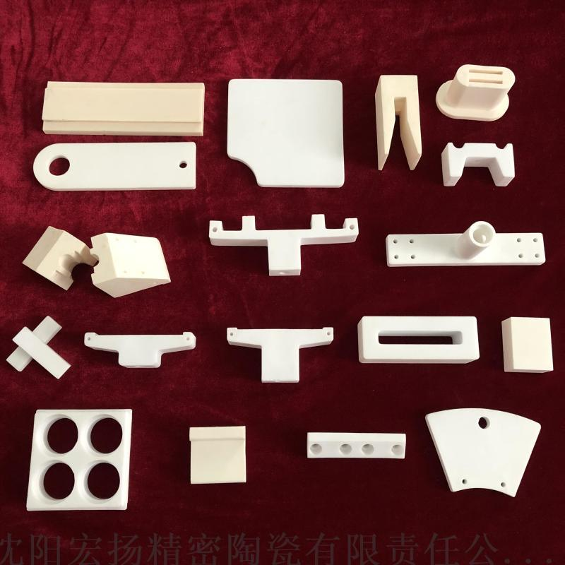 氧化铝陶瓷件,供应高温绝缘陶瓷支撑套,高温设备专用