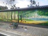 海南涂鸦工作室_海南墙绘公司