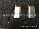 聚合物902754-1350mah美容蒸面器