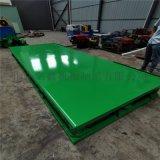 混凝土铸造模具振动平台 三维实验台 平板式振动平台