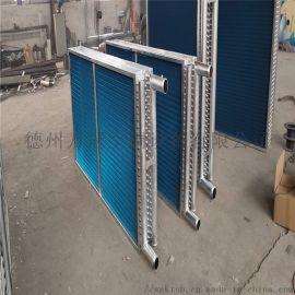 万冠空调表冷器定做,3/5排管铜管表冷器