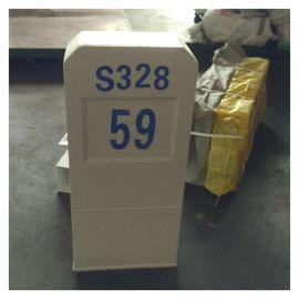测量标志桩 台州smc模压玻璃钢标志桩厂家