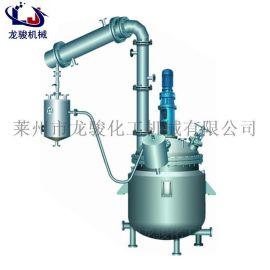 不饱和聚酯树脂设备 不锈钢反应釜 多功能真空釜