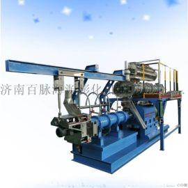 时产1吨狗粮生产设备_宠物食品膨化机