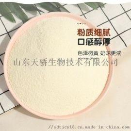 烤奶风味奶精粉凯瑞玛烤奶植脂末原料现货供应厂家直销粉末油脂
