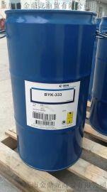 德国毕克BYK333消泡作用有机硅防粘流平剂