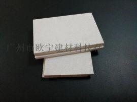 专业生产演播厅隔热玻璃棉板 保温玻璃纤维吸音板