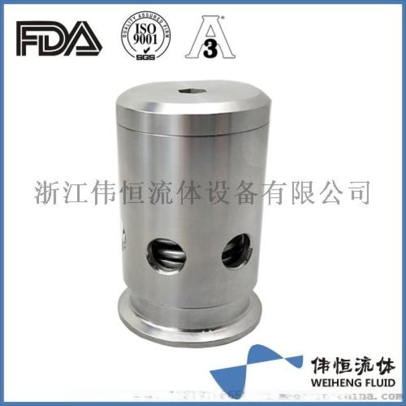 不锈钢卫生级安全排气阀