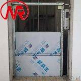 传菜机全国上门测量安装 传菜电梯 安装落地式送餐梯