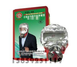甘肃厂家直销TZL30过滤式消防自救呼吸器福建