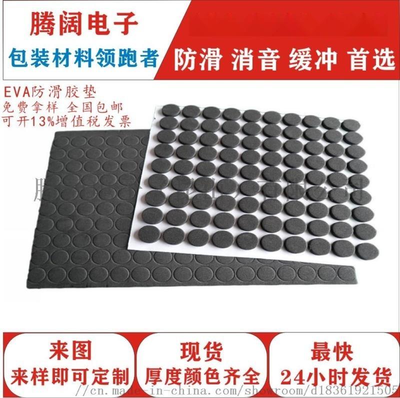 慈溪EVA胶垫 黑色EVA防滑胶垫 EVA泡棉胶垫