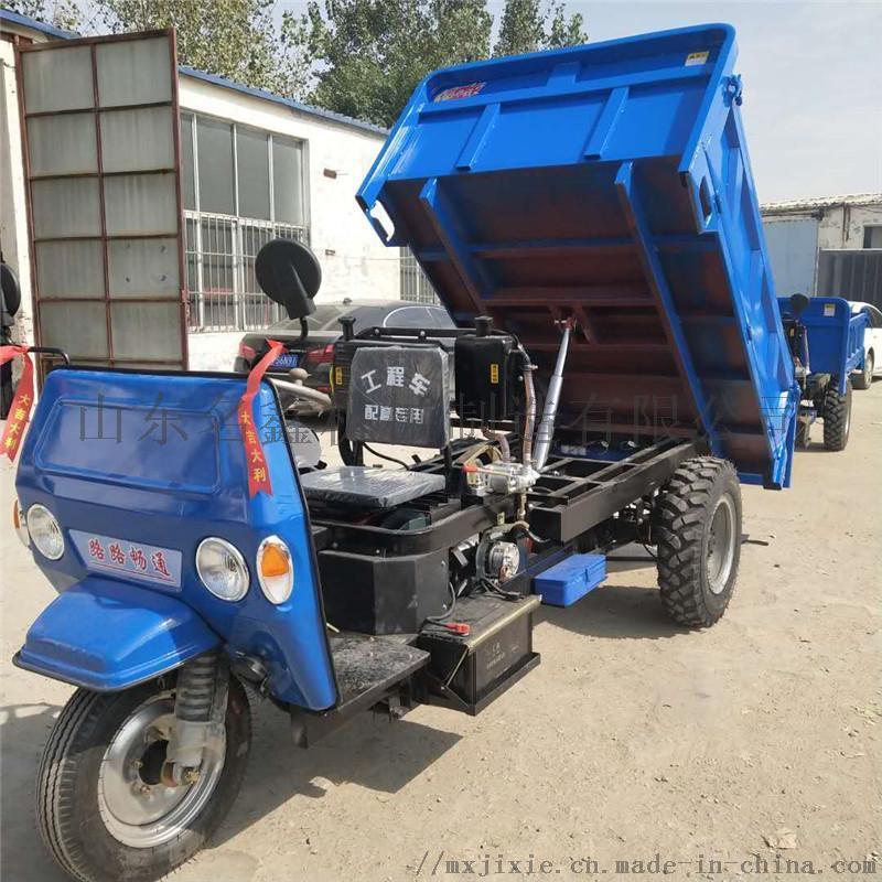 工地采油三轮车农用三轮车 小型自卸翻斗车