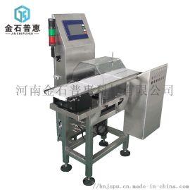 包装生产线自动检重秤 称重分选机 在线检重设备