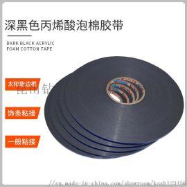 tesa62508PE泡棉双面胶带现货供应
