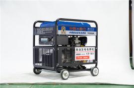 350A柴油发电电焊一体机
