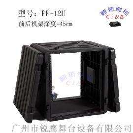广州厂家直销**耐用机箱机柜,12U大型机箱机柜
