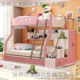 学生上下铺双层子母床上下铺儿童床组合多彩储物儿童床