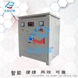 55KW风冷电磁感应加热器