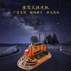 厂房座驾收光磨光机全自动混泥土建筑座驾抹平机