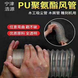 PU聚氨酯风管镀铜钢丝软管工业吸尘木工伸缩软管