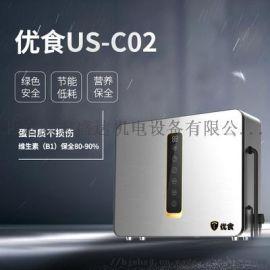 US-C02优食净食机洗菜机食材净化机