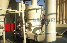 3R\4R\5R雷蒙机雷蒙磨价格磨粉机厂家