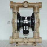 浓  QBY气动隔膜泵